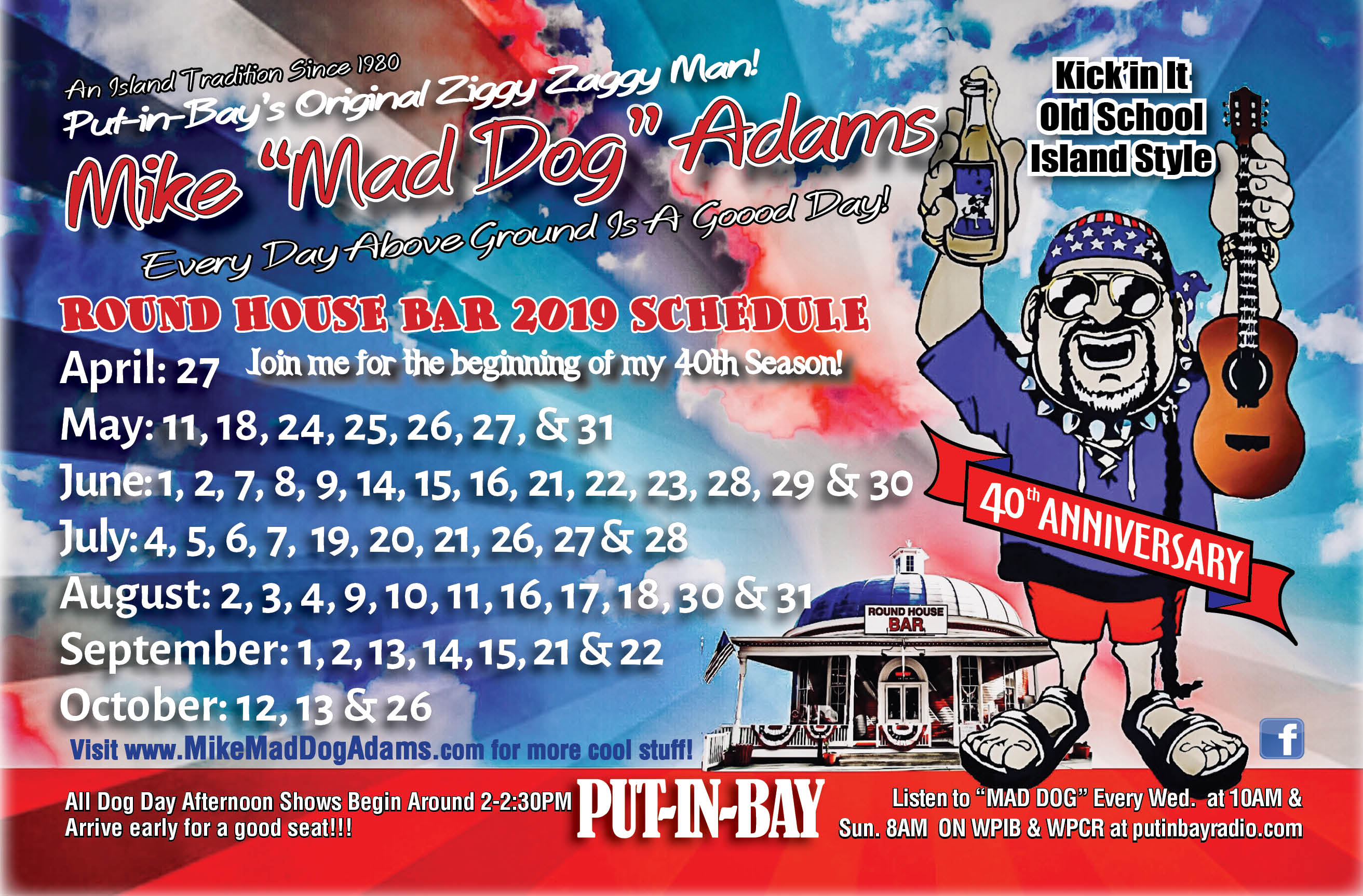 2018 Round House Bar Schedule